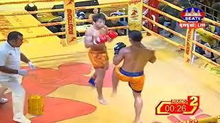 Kong Sombo vs Daraei Arman (Iran) Seatv Khmer 14/10/2018