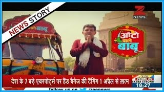 Auto Wale Babu | What does people of Chandni Chowk think about upcoming elections?