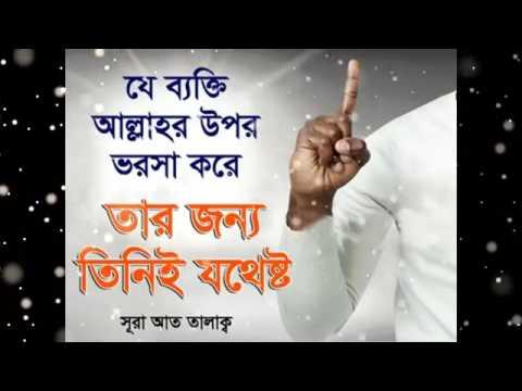 Bangla Gojol All বাংলা গজল 2016 Collection    Islamic Songs Bangla Collection 61