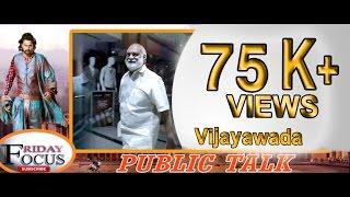 First Review of BAHUBALI 2 (Vijayawada) | Prabhas, Rana Daggubati, Ramaiya, Anushka Shetty