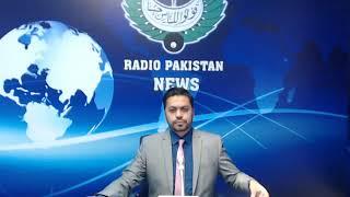 Radio Pakistan News Bulletin 1 PM  (19-07-2018)
