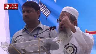 Barma Rohingya Muslims के समर्थन में Maulana Mahmood Madani उतरे धरने पर Part = 1