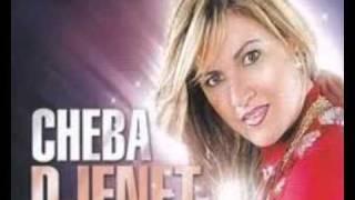 Cheba Djenet