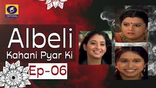 Albeli... Kahani Pyar Ki - Ep #06