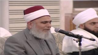 الجزء السابع والعشرون (27) من القرآن الكريم بصوت القارئ محمد المرطو