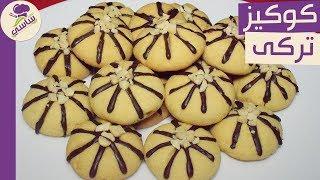 حلوى تركيه فى 10 دقائق بمكونات متوفره فى كل بيت |حلوى العيد | مطبخ ساسى