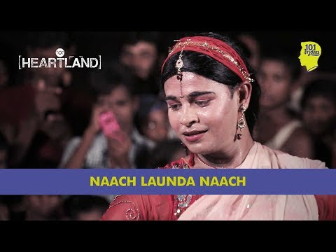 Naach Launda Naach | The Dancing Boys Of Bihar | Unique Stories from India