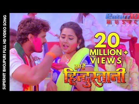 Xxx Mp4 Khesari Lal Yadav New Bhojpuri HD Song Holi E Rani Hum Intajar Kar Tani Hum Hai Hindustani 3gp Sex