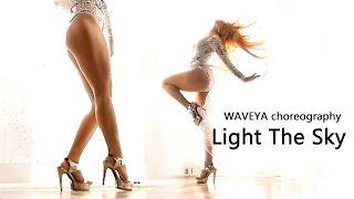 "WAVEYA choreography - ""Light The Sky"" - Wolfpack vs Regi ft. Alessia"