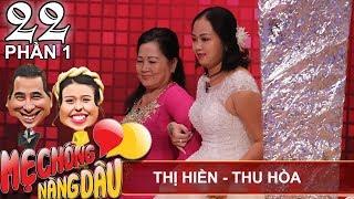 Nàng dâu đã một lần đổ vỡ và may mắn gặp bà mẹ chồng đầy phúc hậu | Thị Hiền - Thu Hòa | MCND #22 🌻