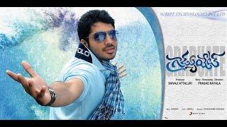 Latest Telugu Movies 2015 || Graduate Telugu Full Movie || Akshay,Tashu Kaushik,Rithika Sood