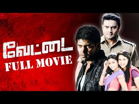 Xxx Mp4 Vettai Tamil Full Movie R Madhavan Arya Amala Paul Sameera Reddy N Lingusamy 3gp Sex