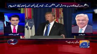 Aaj Shahzaib Khanzada Kay Sath - 22 August 2017 uploaded on 4 month(s) ago 983 views
