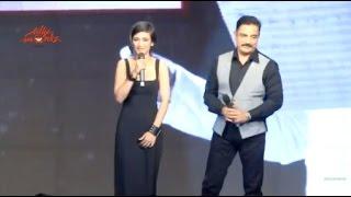 Kamal Hassan Making Fun With  Akshara @ Shamithabh Audio Launch - Dhanush, Akshara Hassan