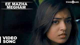 Ee Mazha Megham Official Full Video Song - Ohm Shanthi Oshaana