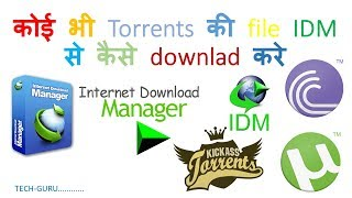 How To Download Torrent Files With IDM Internet Download Manager  -हिन्दी में