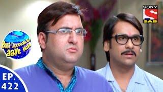 Badi Door Se Aaye Hain - बड़ी दूर से आये है - Episode 422 - 19th January, 2016