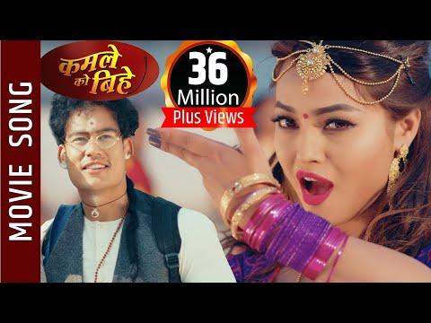 "New Nepali Movie -""Kamaley Ko Bihey"" Takan Tukun || Rajan Raj Siwakoti || Latest Song 2017"