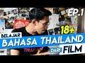 Download Video BELAJAR BAHASA THAILAND DARI FILM EP. 1 | คนอินโดเรียนรู้ภาษาไทยจากหนัง 3GP MP4 FLV