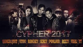 KHMER CYPHER 2017 Beat by (Allrounda Beats)