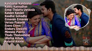 Vijay Love Hit Songs | Audio Jukebox | Best of Vijay Love Hits Songs Collection