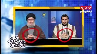 """عاكس خط ... """" السيادة بين الكهف والبدروم  """" مع  محمد الربع الحلقة 4"""