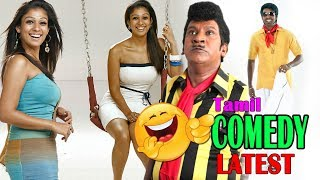 2017 Latest Tamil Full Movie Comedy Scenes | Soori | Nayanthara | Tamil Non Stop Comedy Collection
