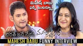 Mahesh Babu Funny interview Manasuki Nachindi Team   Sundeep   #MaheshBabu   Amyra   #Manjula