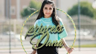 Princess danah 👑 official video | فيديو كليب الاميرة دانه