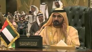 أسباب سحب سفراء السعودية والإمارات والبحرين من قطر