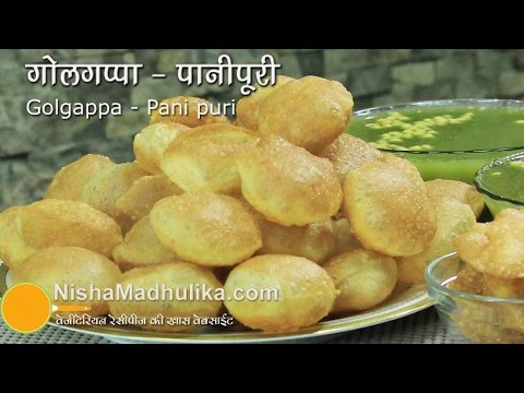 Xxx Mp4 Golgappa Recipe Pani Puri Recipe Puchka Gupchup Recipe 3gp Sex