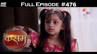 Kasam - 16th January 2018 - कसम - Full Episode