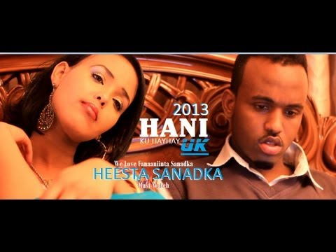 KU HAY HAY 2013 by HANI UK Official Music Video
