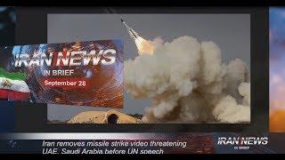 Iran news in brief, September 28, 2018