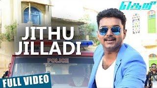 Jithu Jilladi Official Video Song 1080P HD | Theri | Vijay, Samantha | Atlee | G V Prakash Kumar