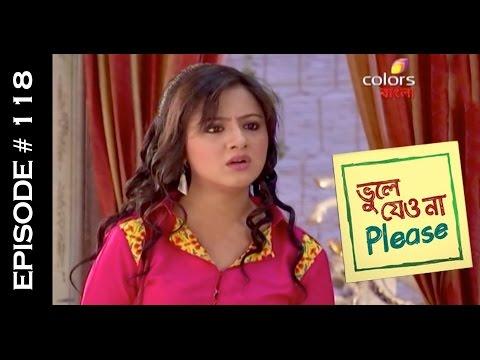 Bhule Jeo Na Please - 21st May 2015 - ভুলে যেও না প্লিয়াসে - Full Episode