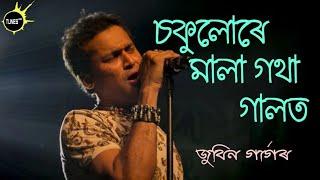 sokulure mala gotha galot || Zubeen Garg || Assamese old song