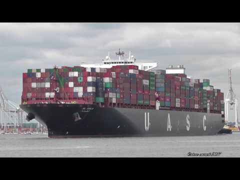 Xxx Mp4 UASC Container Ship 39 Al Qibla 39 Departs For Shekou In China 26 6 17 3gp Sex