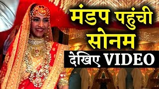 Sonam Kapoor And Anand Ahuja's Wedding Inside Videos