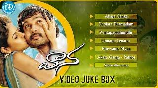 Vaana Movie Songs || Video Jukebox || Vinay Rai, Meera Chopra, Suman
