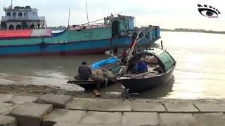 Ek Nojor a Faridpur HD Video