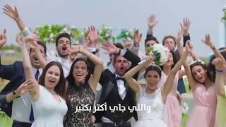 نانسى عجرم - اعلان مدينتى رمضان 2018