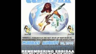 Opride: Ebbisaa Addunyaa
