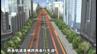 ابتكارات الصين لحل ازمه المرور