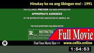 Watch: Hinukay ko na ang libingan mo! (1991) Full Movie Online