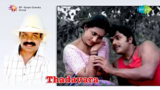 Thadavara | Aanandharagamezhuthiya song