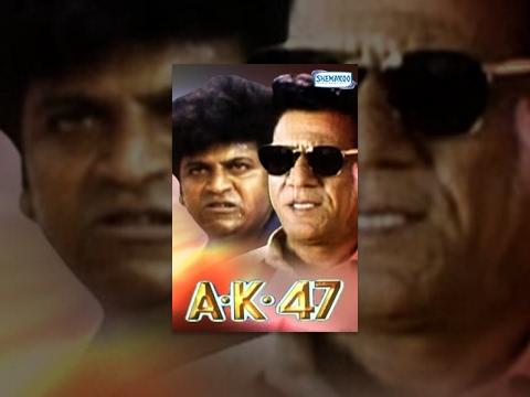 Xxx Mp4 Kannada Movies Full AK 47 Kannada Movies Full Kannada Movies Shivarajkumar Chandini 3gp Sex