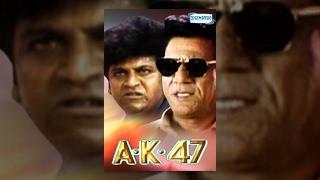 Kannada Movies Full   AK 47 Kannada Movies Full   Kannada Movies   Shivarajkumar, Chandini