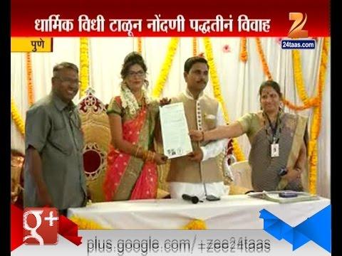 Xxx Mp4 Pune Muslim Girl Weds Hindu Boy Intercast Marriage 3gp Sex