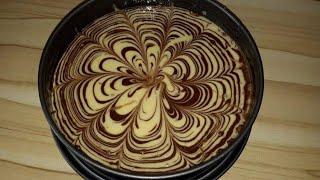 Zebra Cake Recipe | کیک مرمری